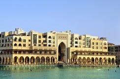bahar souk för al Royaltyfri Fotografi