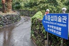 Bahn am Eingang eines Kunstmuseums in Jeju-Insel, Südkorea lizenzfreies stockfoto