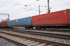 Bahn-Russland Waggons Lizenzfreie Stockfotografie