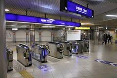 Bahnbahnhofseingang Stockfotos