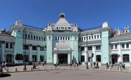 Bahnhof Belorussky-- ist einer der neun hauptsächlichbahnhöfe in Moskau, Russland Lizenzfreies Stockbild