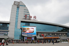 Bahnhof Guiyangs Stockfoto