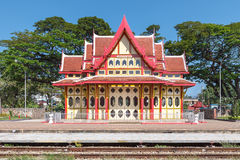 Bahnhof Hua-Hin Stockfotos