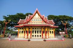 Bahnhof Hua Hins ist ein berühmter Platz, Hua Hin, Thailand Stockfoto