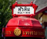 Bahnhof Hua Hins, Thailand Stockfotografie