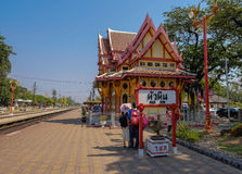 Bahnhof Thailand Hua Hins Stockfotos