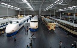 Bahnpark in Nagoya, Japan Stockfotografie