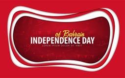 bahrain Carte de voeux de Jour de la Déclaration d'Indépendance style de coupe de papier illustration libre de droits