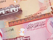 Bahrain currency half and one dinar 2006 banknote closeup macr Royalty Free Stock Photo