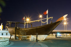 Bahrain Dow. A model of traditional fishing boat of Bahrain Stock Photography