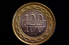 Bahrain hundert fils Münze Lizenzfreies Stockfoto