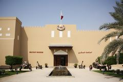 Bahrain Military Museum in Ar Riffa Royalty Free Stock Photography