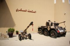 Bahrain Military Museum in Ar Riffa Stock Photo