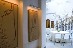 Bahrain.  Royalty Free Stock Image