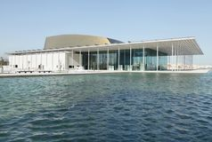 Bahrain National Theatre with water front Stock Photos