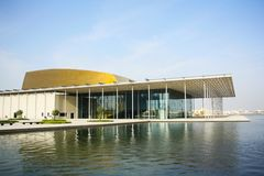 Bahrain nationell teater Fotografering för Bildbyråer