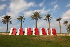 Bahrain sign Stock Photography