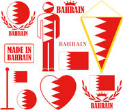 Bahrain. Vector illustration (EPS 10 royalty free illustration
