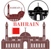 Bahrain Stock Photos