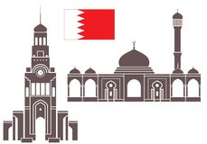 Bahrain. Vector illustration (EPS 10 stock illustration