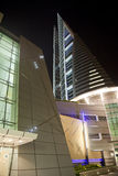 Bahrain World Trade Center at Night, Bahrain. Night image of Bahrain's iconic building, the Bahrain World Trade Center, Manama, Bahrain Stock Photography