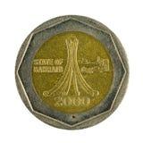 500 bahraini fils coin 2000 isolated stock photo