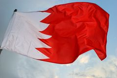 Bahraini Flag. Waves in the wind Royalty Free Stock Photo