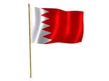 Bahraini silk flag. Silk flag of Bahrain Royalty Free Stock Photography