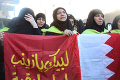 Bahrainis Shiite pilgrims Stock Photo