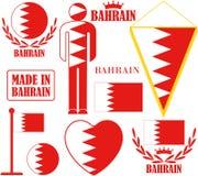 Bahrajn Obrazy Royalty Free