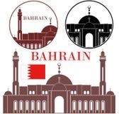 Bahrajn Zdjęcia Stock