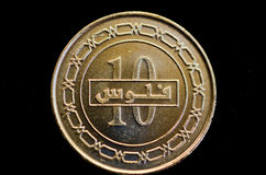 Bahrajn dziesięć fils moneta Zdjęcia Royalty Free