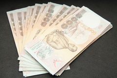 baht 1000 tailandês Imagem de Stock Royalty Free