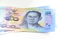 Baht tailandese della banconota 50 Fotografie Stock Libere da Diritti