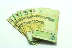 Baht thaïlandais de l'argent 20 d'isolement sur le blanc Image stock