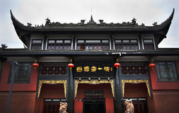 bai ταοϊστικό YUN ναών Si sichuan της Κίνας chengdu Στοκ Εικόνες