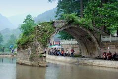 Bai Lu, China: De Brug van de vriendschap Stock Foto