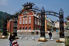 Bai Lu, China: De Poort van de ingang aan Dorp Royalty-vrije Stock Foto