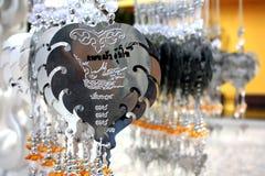 Bai Pho Royalty Free Stock Photo