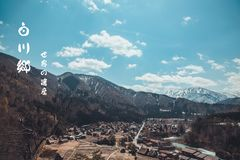 Baichuangemeente, Werelderfenis stock foto