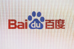Baidu. Close-up image of monitor with internet search engine baidu stock image