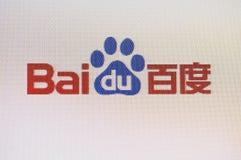 Baidu Imagem de Stock