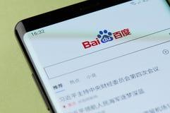 Baidu internet web browser. New york, USA - april 22, 2019: Baidu internet web browser interface on smartphone screen stock photos