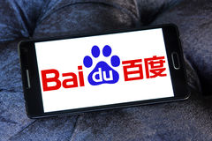 Baidu logo Royalty Free Stock Images