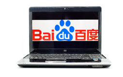 Baidu logo on HP laptop. Baidu logo on laptop screen. Baidu Inc. is  China's biggest Internet company by market value Royalty Free Stock Photos