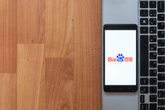 Baidu on smartphone screen Royalty Free Stock Image