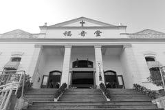Baiheyuan-Pflegeheim in gulangyu Insel, Schwarzweiss-Bild stockfotos