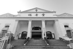 Baiheyuan care home in gulangyu island, black and white image Stock Photos