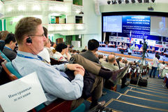 Baikal economic forum Royalty Free Stock Images