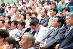Baikal educational forum Stock Images